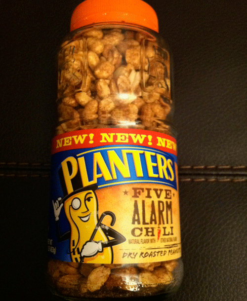 Planters Natural Peanut Er Review on planters honey roasted, planters guy, planters peanutbutter, planters holiday pack, planters sunflower seeds, planters nutmobile, planters cashews, planters candy, planters nut bar, planters nut man, planters sunflower kernels, planters pecans, planters almonds, planters potato chips, planters mixed nuts, planters walnuts, planters crackers, planters brittle nut medley, planters holiday collection, planters logo,